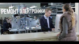Ремонт техники на Ленинском 136 - 8 (812) 333-70-70