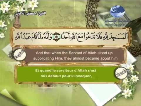 72- Al-Jinn - Translation des sens du Quran en français