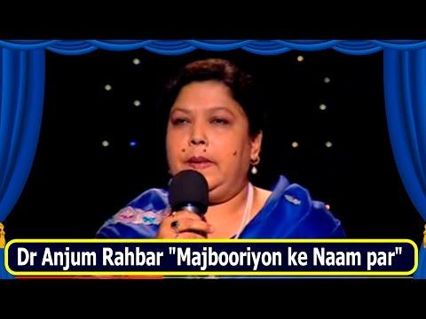 Anjum Rahbar
