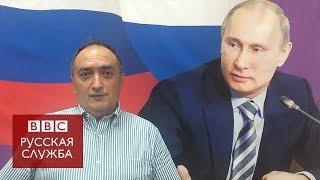 """""""Наша цель - остановить Навального"""": лидер """"Отрядов Путина"""""""