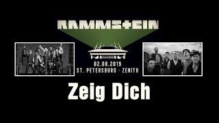 Rammstein   Zeig Dich (Saint Petersburg 02.08.2019)