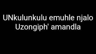 Sjava Ft Mlindo The Vocalist   Egoli Lyrics