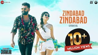Actor Ram New Movie Ismart Shankar Zindabad Zindabad Song Lyrical Video