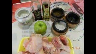Мясо куриное в маринаде из яблок и соевого соуса