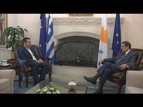Συνάντηση Α. Τσίπρα με τον Πρόεδρο της Κυπριακής Δημοκρατίας Νίκο Αναστασιάδη, στο Προεδρικό Μέγαρο.