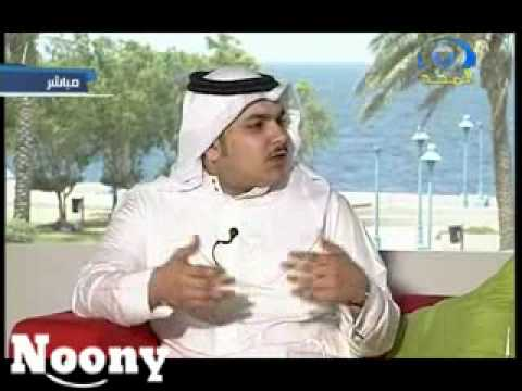 يوم جديد ~ فهد الشهراني 1 / 2