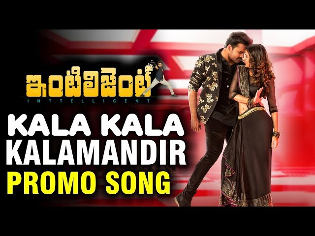 Kala Kala Kalamandir Video Song | Inttelligent Movie Songs | Sai Dharam Tej