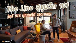 Video of The Line Sukhumvit 101
