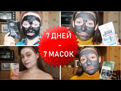 ОЧИЩАЮЩИЕ МАСКИ для жирной и комбинированной кожи / УВЛАЖНЯЮЩИЕ и ПИТАТЕЛЬНЫЕ маски
