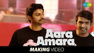 Nambiyaar | Aara Amara song | Making Video