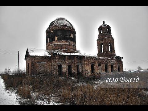 Храм который построил пенкин