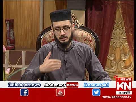 istakhara 10 August 2019 | Kohenoor News Pakistan