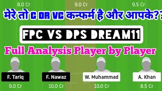 #FPVvsDPS FPV vs DPS Dream11,FPV vs DPS Dream11 Team,FPV vs DPS Dream11 Prediction,DUBAI T10 LEAGUE