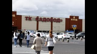 Рынок Садовод в Москве. Крупнейший вещевой рынок в России Садовод. Обзор рынка Садовод, часть 1