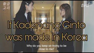 [ 황금고리 ] Kadenang Ginto ala KDrama (Filipino vs Korean Acting)   Kristel Fulgar