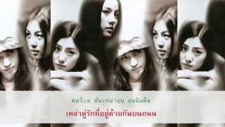 TH-SUB | Fin.K.L(핑클) - White(화이트)