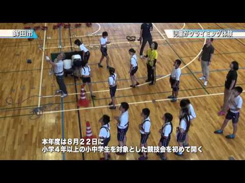 鉾田小学校の児童がクライミング体験〈鉾田市〉茨城新聞ニュース(2015.7.10)