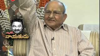 "K.Viswanath about Kamal Haasan Performance in ""Sagara Sangamam"" : TV5 News"