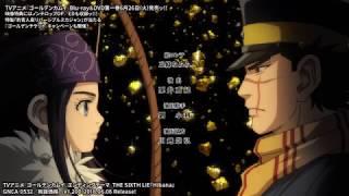 TVアニメ『ゴールデンカムイ』EDTHESIXTHLIE「Hibana」