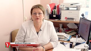 Главный врач Уршельской больницы Изабелла Борисова о вакцинации от COVID-19
