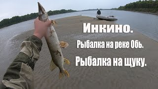 Техно рыбалка techno-rybalka. 7910. org