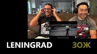 LENINGRAD Ленинград — ЗОЖ   Reaction