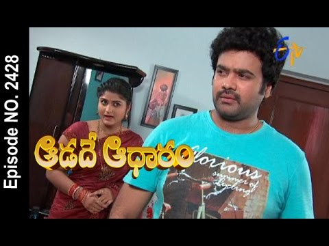 Aadade Aadharam | 28th April 2017 | Full Episode No 2428 | ETV Telugu