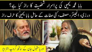 Harf e Raaz with Orya Maqbool Jan   Part 03   21 July 2021   Neo News