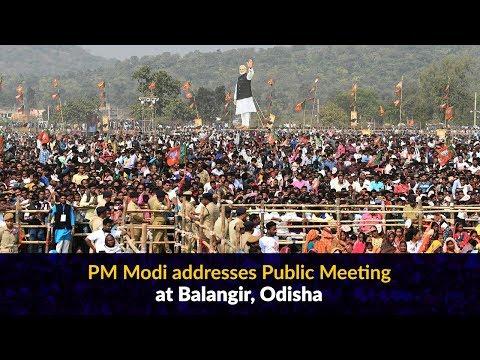 PM Modi addresses Public Meeting at Balangir, Odisha
