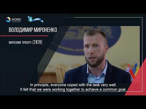 Відео-відгук випускника проекту «Норвегія-Україна» Володимира Мироненка