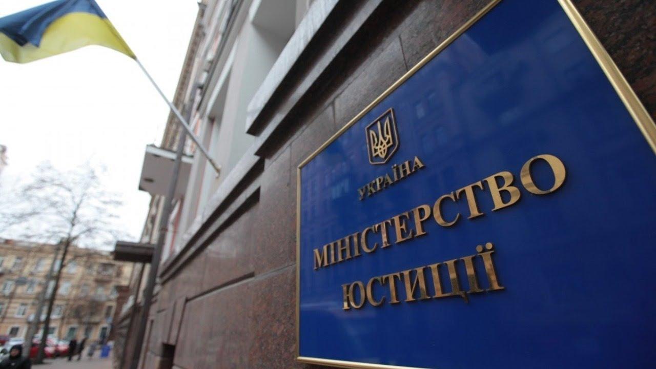 Атака на оппозиционные СМИ в преддверии выборов: правомерно ли давление Минюста на ГолосUA?(пресс-конференция)