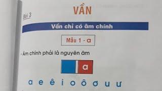 Tiếng Việt Lớp 1 Công Nghệ Giáo Dục Tập 2 - Mẫu A, OA.