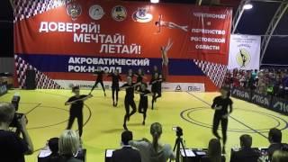 00045. Чемпионат и Первенство Ростовской области 2017