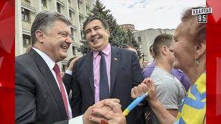 Бывший президент посетил Украину - Мальчишник Порошенко - Новый сезон Чисто News 2018 Выпуск 4