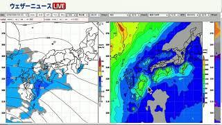 台風25号動画解説沖縄は引き続き荒天警戒、3連休は本州接近も
