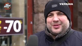 Денис Беринчик - гость программы   Без паники