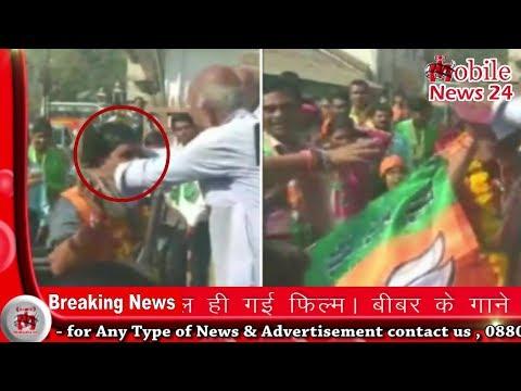 BJP नेता को जूते की माला पहनाई   breaking news