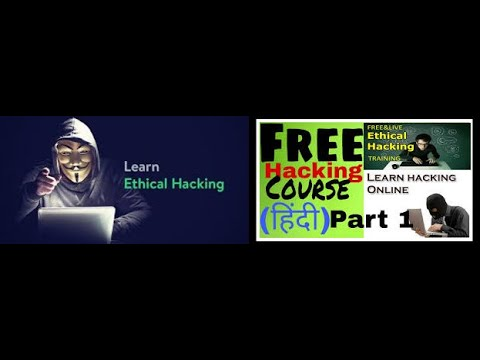 नेपालमा FREE online training on CISCO and HACKING (Nepali