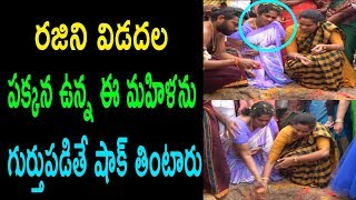 Chilakaluripet YSRCP Mlar Rajini Vidadala  Participates | Local Program |Cinema Politics