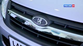 Смотреть онлайн Первая сборка Lada Vesta