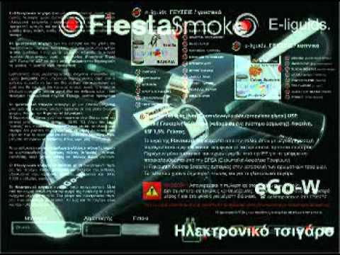 Πληροφορίες για το ηλεκτρονικό τσιγάρο: τι είναι και πως λειτουργεί