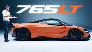 McLaren 765LT 2020 - dabar