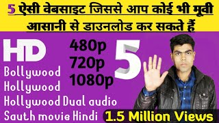 How to Download New Movie HD Quality | Five movie download  sites | HD Movie Download kyeae Kare.