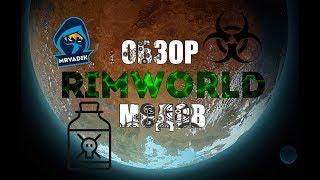 0 5] Mod Overview Part 2 - More Mods!   Rimworld Super