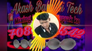 Akash babu hi tech gorakhpur no 1 - मुफ्त ऑनलाइन