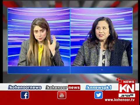 Kohenoor@9 With Dr Nabiha Ali Khan 02 February 2021 | Kohenoor News Pakistan