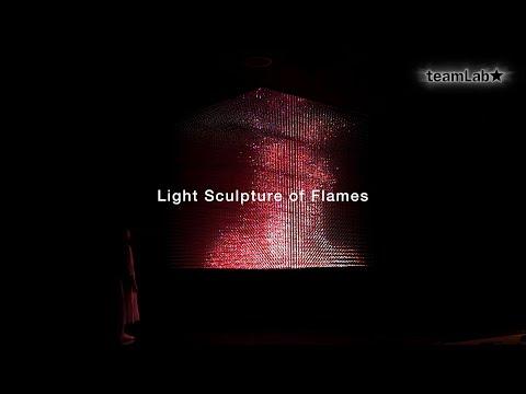 Light Sculpture of Flames