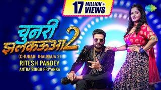 Chunari Jhalkaua 2 2 Ritesh Pandey Antra Singh Priyanka Bhojpuri