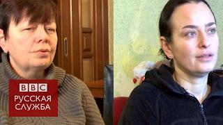 """Матери Майдана: """"Просто привыкаешь к боли"""""""