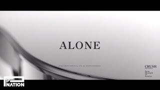Crush - Alone